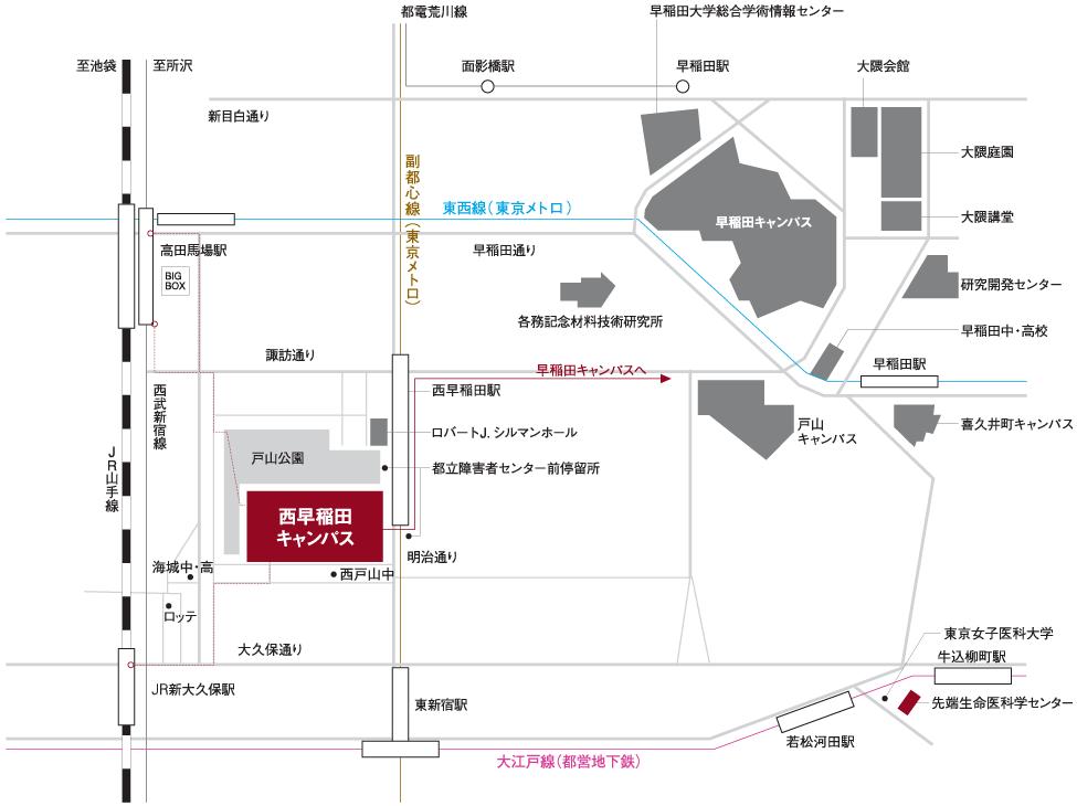 西早稲田キャンパス地図